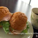 我が家の朝ご飯事情☆サンドイッチと手作りマスタード